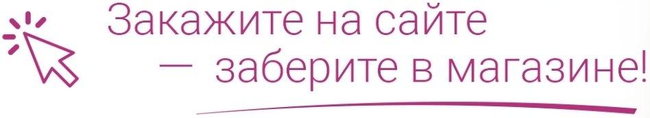 Каталог Кари с Ценами на Обувь, Промокоды, Карта и Бонусы на Товары в Интернет Магазине | «Kari.ru» - Официальный Сайт